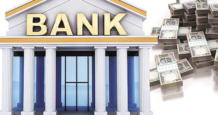 foreign-banks-to-seek-more-time-some-concessions