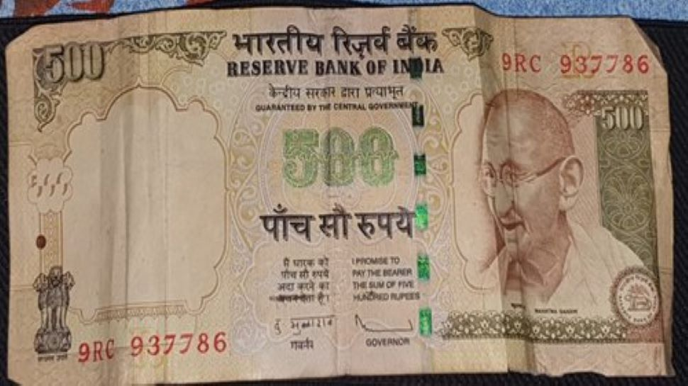 852140-500-rupees-old-note